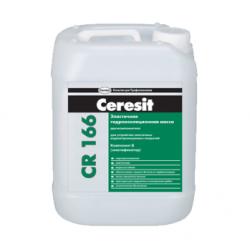 Эластичная гидроизоляционная масса Ceresit CR 166 10 кг