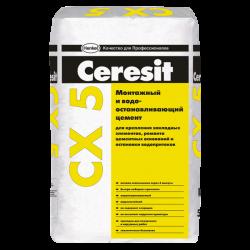 Монтажный и водоостанавливающий цемент Ceresit СХ 5 25 кг