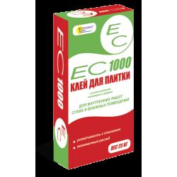 EC 1000