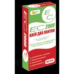 EC 2000