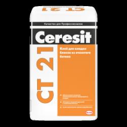 Ceresit CT 21 Зима. Клей для кладки блоков из ячеистого бетона