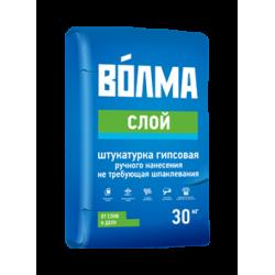 ВОЛМА-Слой