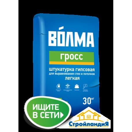 ВОЛМА-Гросс