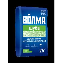 ВОЛМА-Шуба