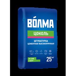ВОЛМА-Цоколь